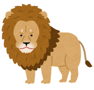 animal_lion.png