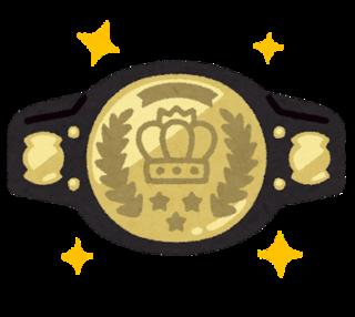 champion_belt.png