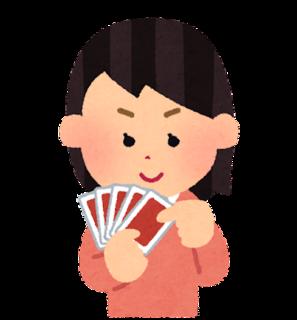 game_tramp_card_woman.png