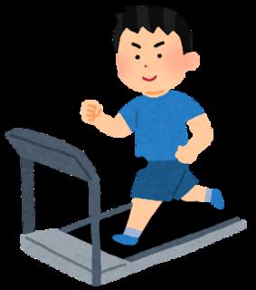 gym_running_man.png