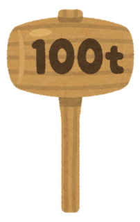 wood_hammer_100t.png